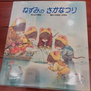 「人」の能力を伸ばす 冬に読みたい絵本 〜3歳以上〜