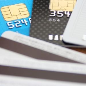 クレジットカードの整理
