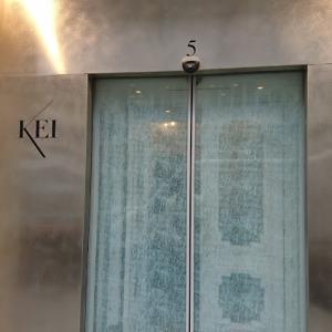 【旅行とグルメ】初パリ旅行9 ミシュラン3つ星(当時2つ星)で食する(Restaurant KEI)
