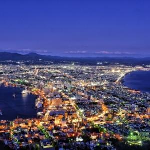 【旅行とグルメ】函館って、どんなところ?