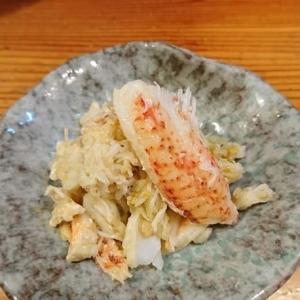 【旅行とグルメ】鮨処いちい