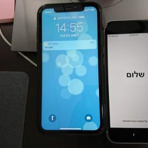 【買い物】スマホが決められない iPhoneかandroidか