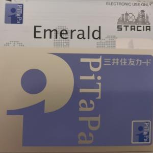 【クレジットカード】三井住友カードのpitapa