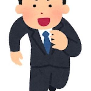 0円チャレンジ!いざ営業!!