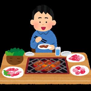0円チャレンジ!休息日!!