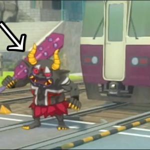 【悲報】黒鬼、電車にひかれる。妖怪ウォッチ4ぷらぷら    Yo-kai Watch
