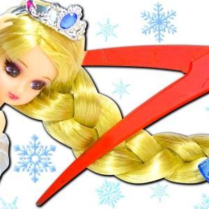リカちゃん【ヘアカット!】エルサに変身★アナ雪メイクや髪の毛をヘアアレンジ★プリンセスのドレス♪おもちゃ バービーのお姫様の美容室サロン たまごMammy