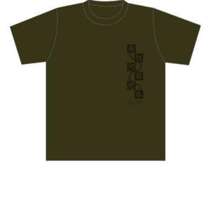 鬼滅の刃 悲鳴嶼行冥デザインTシャツ予約開始!20年3月下旬発売