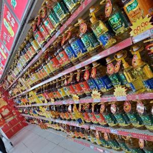 中国のスーパー 中国的超市