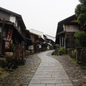 岐阜/中津川③ 馬籠Ⅱ 上り上る宿場町