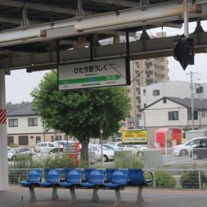 JRひたち野うしく駅 (茨城県牛久市)