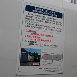 埼玉/和光 新倉ふるさと民家園と多き坂道