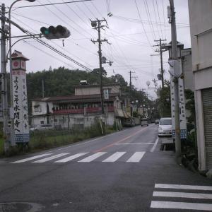 大阪/貝塚 厄払い 水間寺に刮目せよ!
