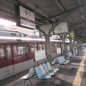 近鉄/弥刀駅 河内永和駅 (大阪府東大阪市)