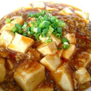 【絶品】市販の麻婆豆腐の素にお肉を追加してご馳走に♪