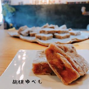 手作りのメリットは好きな様に作れる事!腹持・栄養満点の簡単「和」スイーツ。