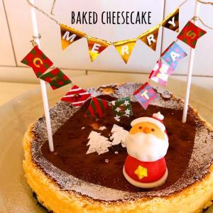 必見!まだ間に合う!クリスマスは手作りケーキ★「簡単ベイクドチーズケーキ」