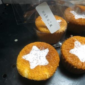 誰でも手作り手土産達人★アレンジ無限大★「ふわふわのはちみつカップケーキ」