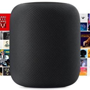 Apple製スマートスピーカー「HomePod」の低価格モデルを今年後半に発売か