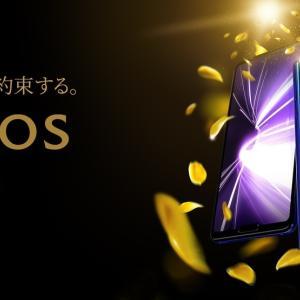 シャープが日本初の5G端末「AQUOS R 5G」を発表!