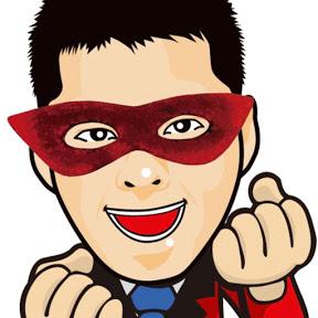 【キング観光】ジェームス柳橋を筆頭にしまんくすもいるの!?エンタメ?アミューズメントを牽引する業界人!?
