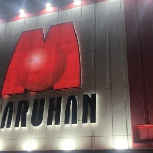 マルハン 寝屋川店が4連休の頭にも全台系を仕掛けてきていた