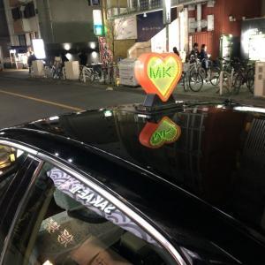 【乗車拒否OK】タクシー会社に国土交通省がマスクをしていないお客さんを正式に断ることが出来ると認可