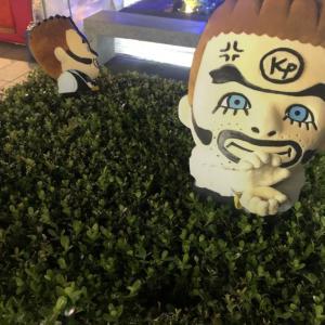 【人生にさと投げを】11月15日大阪おすすめ店舗をさと投げ(〃ω〃)\🍣🍣🍣