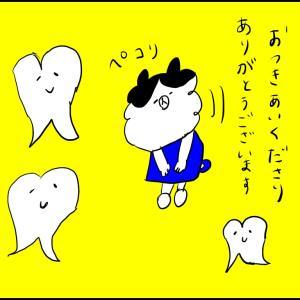 【虫歯治療④】無事治療終了