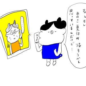 オススメのアニメ