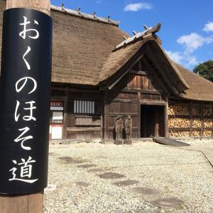 2020年 9月19日 山形県最上町の旧有路家住宅