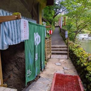 2020年 9月26日 宮城県白石市の小原温泉 岩風呂 かつらの湯