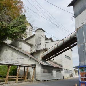 2020年 10月24日 岩手県一関市の石と賢治のミュージアム