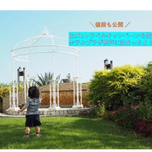 楽天トラベルでGoToトラベルキャンペーンを使ってホテルプラザ神戸に宿泊したよ