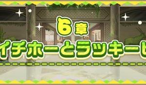 【短レス】サンカイちほーの迷宮って梅田がモデル?