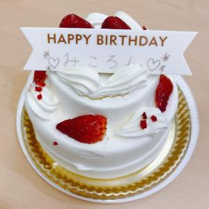 本日3月30日は佐々木未来さんの誕生日! お祝いツイートまとめ。