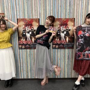 7月7日、Xジャパリ団LINE LIVE感想まとめ