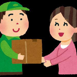 海外へ安く安全に郵送する方法