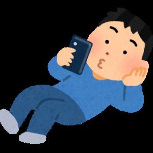 5G携帯電話