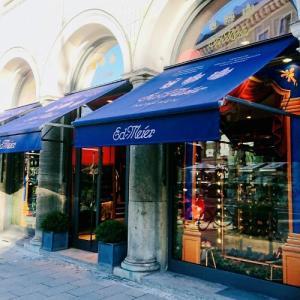 【エドワード・マイヤー】ミュンヘンの世界最古の靴屋