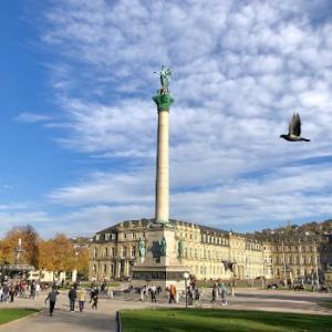 ドイツ・シュトゥットガルトで賃貸を探す方法【COS利用】