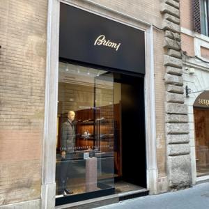 Brioni(ブリオーニ)、ローマの直営店