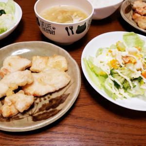 今日の節約料理 鶏肉の天ぷら