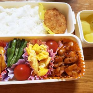 高校生のお弁当45日目★カップと冷食の素晴らしさ