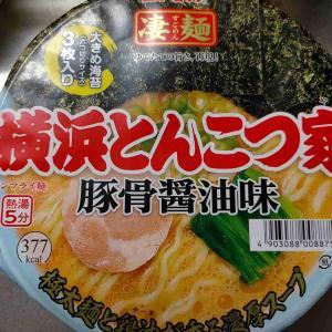 「横浜とんこつ家 豚骨醤油味」レビュー。濃厚なのにクセが少なくてGood!
