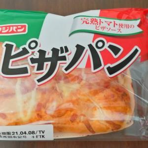 【やって良かった】ピザパンをトースターで焼いたら美味しくなりました!