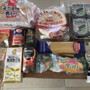【業務スーパー】2020年12月購入品紹介 888店舗記念セール中!気になってた塩葱醤買ってきた♡