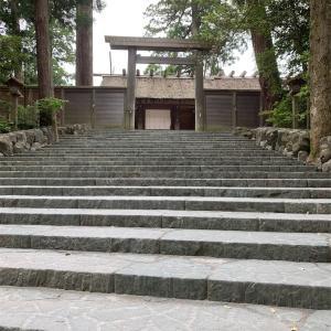 ひとりで伊勢神宮に行ってきました