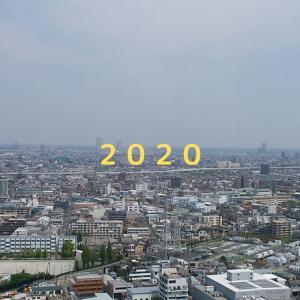 韓国の感染者『1日で2倍の204人に急増』である影響が