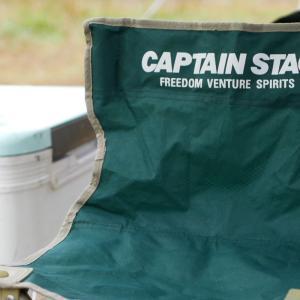 キャンプで使う保冷力の高い『クーラーボックス』の選び方